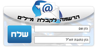 טוסיק יפה לסביות ישראליות